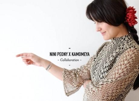 Nini Peony x Kamomeya