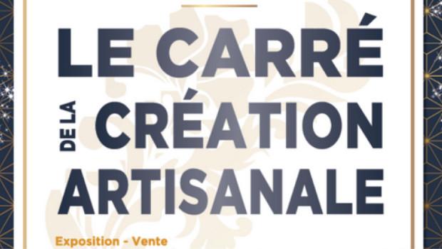 Carré des créateurs de La défense // 17-26 Décembre